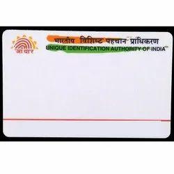 White Pre Printed Aadhaar Card