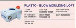Triple Layer Plasto-Blow Moulding Loft Water Tank