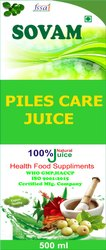 Piles Care Juice