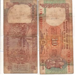Indian Old Rare Notes