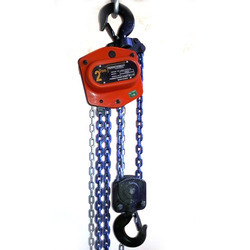 Mild Steel Chain Pulley Block, Capacity: 2 Ton