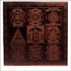 Sampoorna Shree Vastudoshanashak Mahayantra