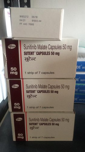 Sutent (Sunitinib Malate Capsules) 50mg