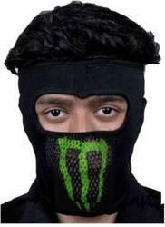 Printed Design Mask