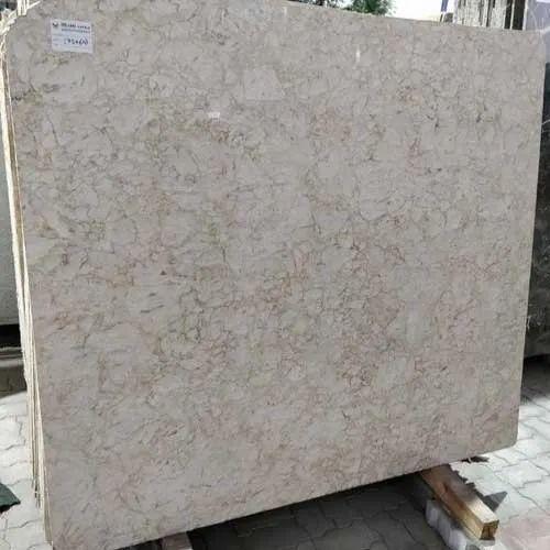 Sofita Beige Marble Tile