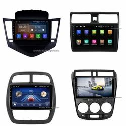 Car Android 9