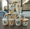 2 Colour Paper Coffee Cup, Packaging Type: Packet, Capacity: 40-60 Ml