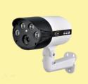 Cctv Varifocal Motorized Outdoor Camera - 2.2mp (zoom Lens : 6mm To 22mm)