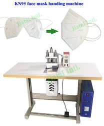 N95 Mask Ultrasonic Edge Bending Machine