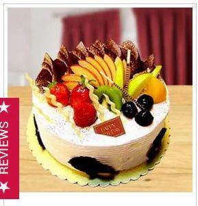 Astounding Fresh Fruit Cake At Rs 741 Unit Cream Cake Id 17847350412 Personalised Birthday Cards Veneteletsinfo