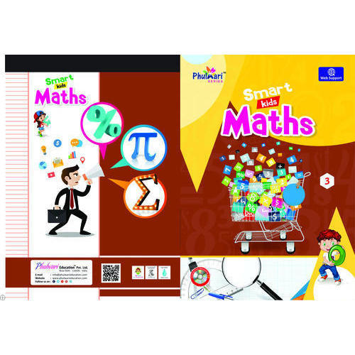 3rd Class Maths Book