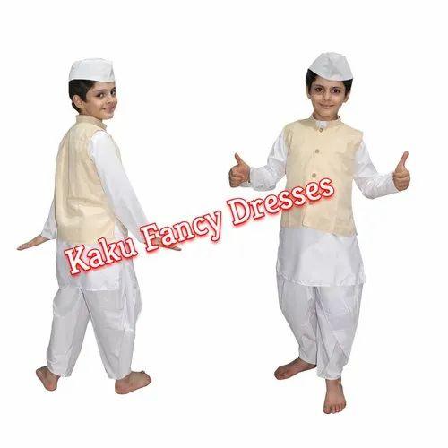 e121244c9 Silk/Polyester Girls & Boys Kids Lal Bahadur Shastri Costume, Age: 3 ...