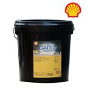 Shell Gadus S2 A320 2 Grease, Size: 18 Kg