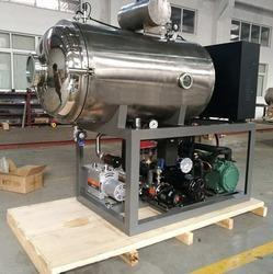 Contract Freeze Dryer for Any Food Materials Upto 200 Kg Per Day