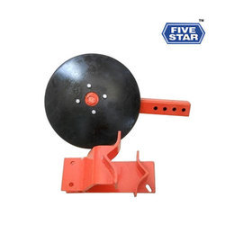 Rotavator Side Disc Assembly