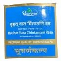 Bruhat Vata Chintamani Rasa, Packaging Type: Box, Grade Standard: Medicine Grade