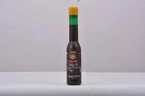 Halal Kalonji Oil