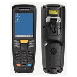Motorola Barcode Scanner