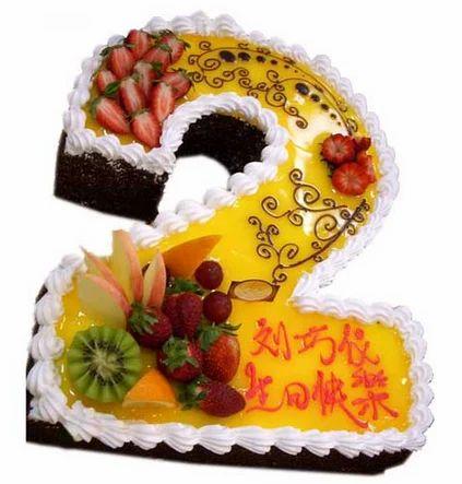 Fruit Cake In 2 Design