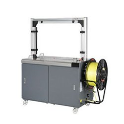 PW-0860C Fully-Auto Strapping Machine