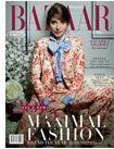 Harper Bazaar Magazines Publication Service