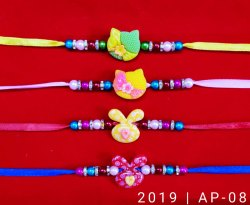 Rainbow Arts Rakhi-008
