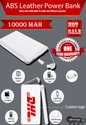 Leather Power Card 10000 Mah Power Bank