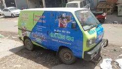 Soda Van