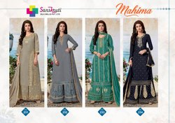 Designer Georgette Embroidery Sharara Suit