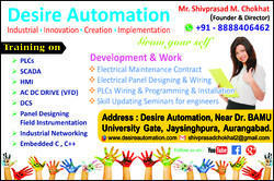 Plc Training In Aurangabad Scada Automation Company