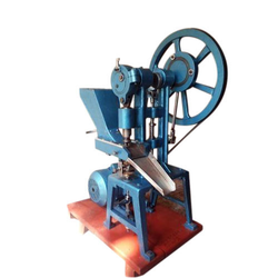 Camphor Manufacturing Machine