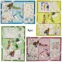 Baby Infants Clothing Gift Set 8pc Pack