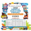 Oswaal Cbse Sample Question Paper Class 10 Science Book For March 2020 Exam