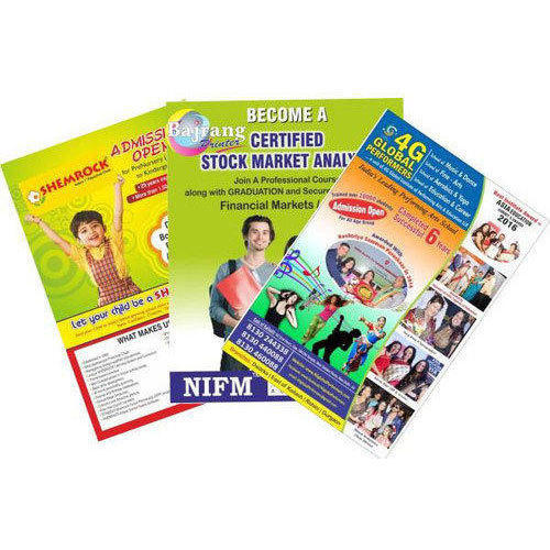 paper and plastic pamphlet printing rs 0 50 piece rathor printer