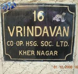 Marble Name Plate