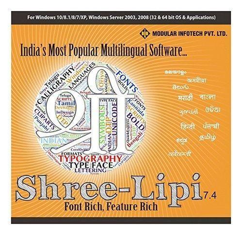 Shree Lipi 7 With Usb Lock Software