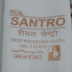 SANTRO Pocketing Fabric