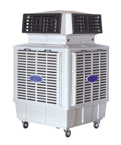 Air Cooler Industrial Air Cooler Wholesale Supplier From