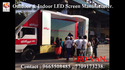Moving LED Van