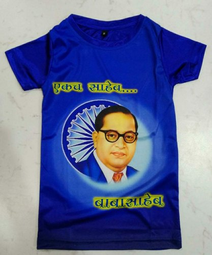 99ca5af0b Jai bhim - Jai Bhim T Shirt Wholesale Trader from Mumbai