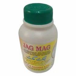 Herbal Teeth Medicine, Packaging Size: 60 Gm, Packaging Type: Bottle