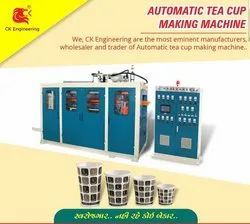 Paper Printed Cup Making Machine