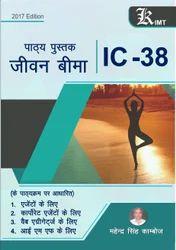 IC-38 HINDI 2019 Edition