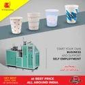 4 Colour Printed Tea Cup Making Machine