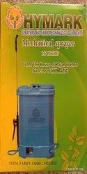 Sprayer Machine Battery Operated, Capacity: 16 Liters, Model Name/Number: HK057