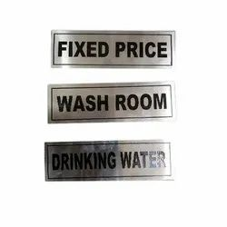Rectangular Stainless Steel Sign Plate