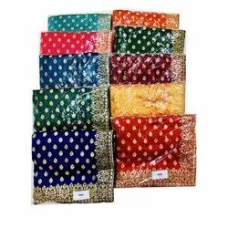 Zari Embroidered Party Wear Silk Saree, 6.3 M (With Blouse Piece)