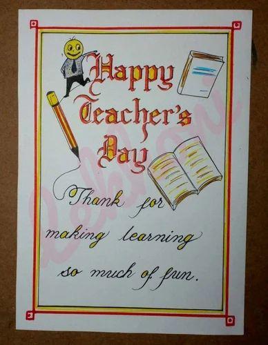 handmade rectangular teacher day cards size a5 and a4
