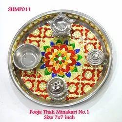 Minakari Pooja Thali Small No.1