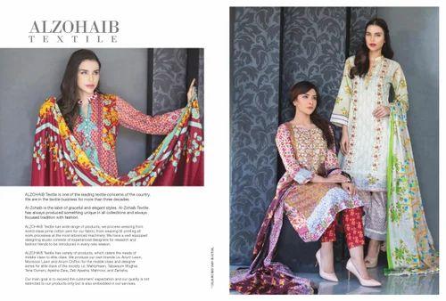 f478b98766 Casual Wear LAWN Pakistani Suits, Rs 975 /piece, Namrah Fashion | ID ...